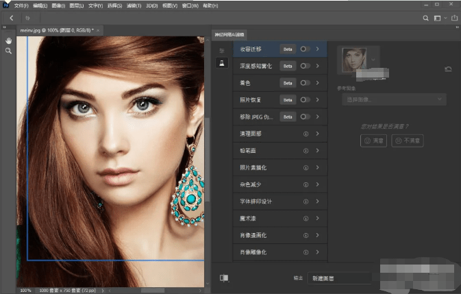 Adobe Photoshop 2021V22.0.0.1012_ACR12.4_BETAv3最新PS 2021版本下载与新功能介绍