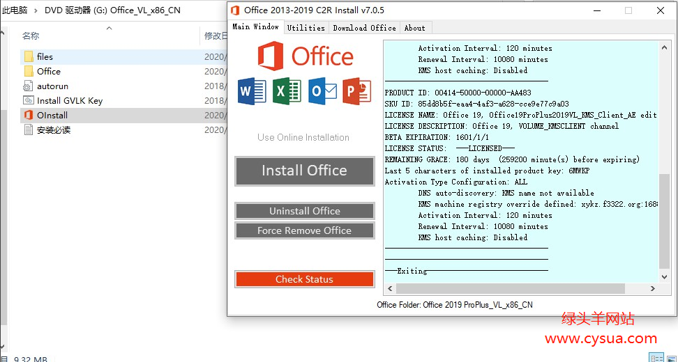 Microsoft Office 2019 V16.0.10363.20015 ProPlus [Project & Visio]_VL_x86_x64 简体中文专业增强版
